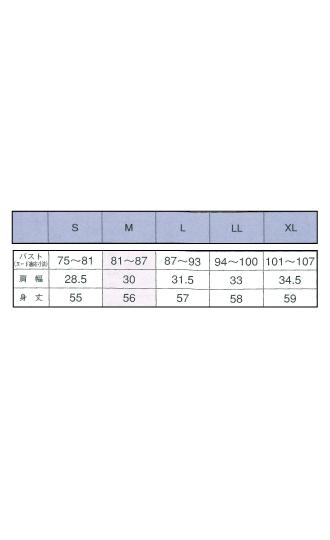 3004-C-4017-2 (ワンピース ...